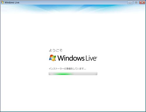 Windows Liveへようこそ