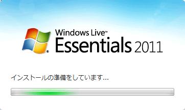 WindowsLIveメール2011(インストール)